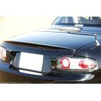 ガレージベリー NC ロードスター 電動ハードトップ用 トランクスポイラー ウレタン