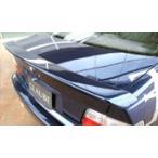 GLAUBE BMW 3シリーズ E36 トランクスポイラー セダン用 塗装済み