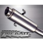【ポイント3倍】 5次元 MIRACLE FIREBALL インテグラ LA-DC5 H13/6-H16/9 60.5φ