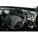 ハロースペシャル ハイゼットトラック/ジャンボ 500系 後期 ガングリップスポーツステアリング 黒ウッド調