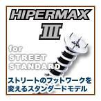 HKS ゴルフ5 GTI 1KAXX ハイパーマックス III