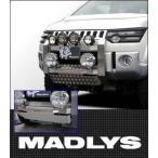 MADLYS デリカ D:5 MADLYS フロントガード アルミ縞鋼板バージョン