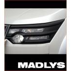MADLYS デリカ D:5 MADLYS ヘッドライトプロテクター メーカー塗装済品 (マットブラック)