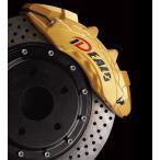 【ポイント3倍】 IDEAL フォレスター SG系 レギュラーブレーキ 6ポット 304mm