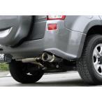 ポイント5倍!! ジャオス エスクード TD#4系 BATTLEZ×EX typeZS 08.06- 〔2010年4月1日以降車:TDA4W(2.4)AT/MT車 2010年3月31日以前車:TD#4W AT/MT車〕