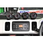 KC TECHNICA アルト/ターボRS/ワークス HA36S/V Defi追加メーター取付パネル 2DINワイドオーディオ枠 ホワイト