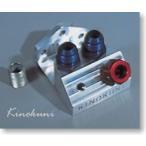 Kinokuni K500 オイルフィルターマウントブラケットキット (油温・油圧取り出し付) 油温計アダプターサイズ:UNF 5/8-18 (オートメーター用)