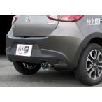 柿本改 デミオ LDA-DJ5AS XD(ツーリング/Lパッケージ/ミッドセンチュリー/アーバンスタイリッシュモード含む) 4WD GT box 06&Sマフラー