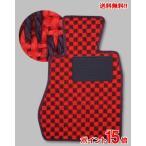 カロ KARO AUDI TT 8N# クーペ 左ハンドル用 フロアマット シザル 対応フック純正S (真円ストッパー) カラー:レッド/ブラック