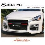 Yahoo!Autostyleケンスタイル デミオ DJ KENSTYLE EIK フロントバンパースポイラー LEDデイタイムランプ付属