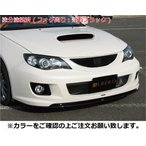 LIBERAL インプレッサ GH A-D TYPE フロントバンパースポイラー 塗分塗装済1 艶有ブラック/トパーズゴールドメタリック (C6P)