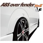 レガンス ハイエース 200系 1-4型 ワイドボディ ABSオーバーフェンダー2
