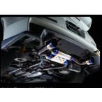 MCR フェアレディZ Z33 CRIMSON エキゾーストマフラー ファーストクラス