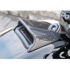 マジカルレーシング VMAX1700 ディスプレイカバー 平織りカーボン製
