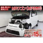 【ポイント15倍】 MKJP 【送料無料!!】MRワゴン MF33S メンテナンスDVD 内装&外装のドレスアップ改造 Vol.1 通常版