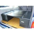 neru海 ハイエース 200系 ワゴン ワイドボディ GL 10人乗り (H24年6月以前) 7枚式ベッドキット 波道-11&床板パネル(ブラウン)セット マットカラー:ワイ