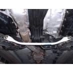 オクヤマ プリメーラワゴン WHP11 AT車 CARBING ロワアームバー フロント用 タイプ l