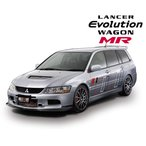 ラリーアート ランエボワゴン CT9W スポーツフロントアンダースポイラー カーボン
