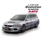 ラリーアート ランエボワゴン CT9W スポーツフロントアンダースポイラー カーボン クリア塗装済み