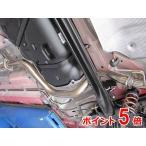 Rs スイフトスポーツ ZC32S RRP レーシングセンターパイプ