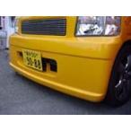 South Yokohama バモス HM1/2 M/C前 フロントバンパー (Fバンパーインサート無 ) Type2 塗装済み