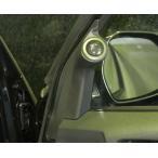 セカンドハウス ハイエース 200系 ワイドボディ ツイーターパネル ツイータ付き ブラック (純正風)