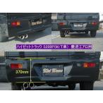SHIFT SPORTS ハイゼットトラック S200/210P (M/T車) 慶虎マフラー 慶虎エアロ用 片側2本出し