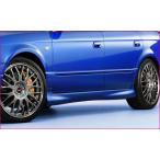 STi レガシィ BE/BH サイドスポイラー D型 メーカー塗装品 ブルー 右側1本 納期未定