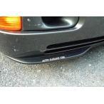 TBK ポルシェ 964 Lip Spoiler TypeII
