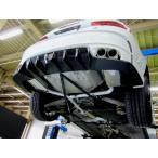 ロエン  AUDI A5 クーペ/カブリオレ PREMIUM01S 両側4本出しマフラー V6 3.2L車用