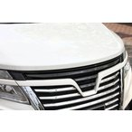 EXCLUSIVE ZEUS エルグランド E52 Highway STAR 後期 GRACE LINE Front Grille メーカー塗装済品 ブリリアントホワイトパール (QAB)