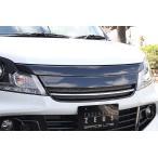 EXCLUSIVE ZEUS ソリオ バンディット MA15S Front Grill  メーカー塗装済み ZJ3 ブルーイッシュブラックパール3