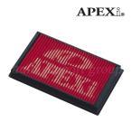 APEX パワーインテークフィルター ヴィッツ【型式NCP131 1NZ-FEエンジン】