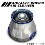 BLITZ アドバンスパワーエアクリーナー エリシオン【型式:RR3/RR4 年式:04/5〜06/12 エンジン:J30A】