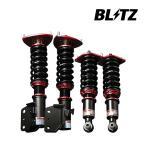 BLITZ ダンパーZZ-R A1 1.4 TFSI【型式:DBA-8XCAX 年式:11/01〜 エンジン:CAX】