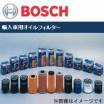 BOSCH オイルフィルター メガーヌ ツーリングワゴン 1.6【型式:GH-KMK4M 年式:04〜 エンジン型式:K4M】