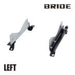 BRIDE シートレール FXタイプ 左側 ワゴンR MH21S 03年9月〜 AT 品番S046