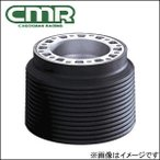 CMR ユニバーサルハブキット キャラバン【型式:E24 年式:H7〜 SRS付】