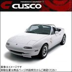 CUSCO オフセットナンバーステー[運転席側へ移動] ロードスター【型式:NA8C 年式:93/8〜】