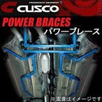 CUSCO パワーブレース[フロアーリヤ・サイド] エスティマ【型式:ACR50W/GSR50W】