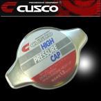 CUSCO ハイプレッシャーラジエターキャップ プロシードマービー【型式:UV66R 年式:91/1〜96/2 エンジン:G6】