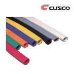 CUSCO ロールバーパッド(40φ専用) ブラック 5.5m