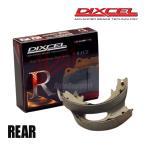 DIXCEL ブレーキシュー RGXtype リア【ラグレイト RL1 99/5〜 車台番号0000001〜1300000】
