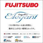 FUJITSUBO Legalis Elegant ティアナ 2.3/3.5 2WD エアロ付【型式UA-J31 年式H15.02〜H17.12 エンジンVQ23DE/VQ35DE 標準バンパー車除く】