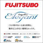 FUJITSUBO Legalis Elegant ティアナ 2.3/3.5 2WD エアロ付【型式CBA-J31 年式H15.02〜H17.12 エンジンVQ23DE/VQ35DE 標準バンパー車除く】