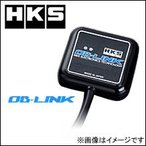 HKS OB-LINK フォレスター【型式:SF5 年式:00/01〜02/02 エンジン:EJ20(T/C)】