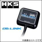 HKS OB-LINK レガシィB4【型式:BEE 年式:02/01〜03/06 エンジン:EZ30】