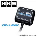 HKS OB-LINK レガシィB4【型式:BL5 年式:06/05〜 エンジン:EJ20(T/C)】