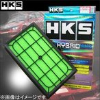 HKS スーパーハイブリッドフィルター フェアレディZ【型式:HZ31 年式:87/03〜89/07 エンジン型式:VG30ET/RB20DET/VG30DE】