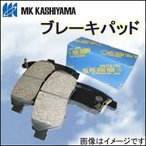 MKカシヤマ ブレーキパッド[フロント左右セット] ダットサントラック【型式:D22 年式:97/01〜02/08 2WD】